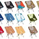 Jetzt wird's bunt - Helinox Chair One in neuen Farben